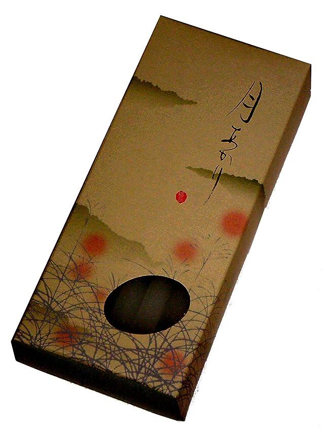 木材分解する葬儀東海製蝋のろうそく 月あかり 2時間20本