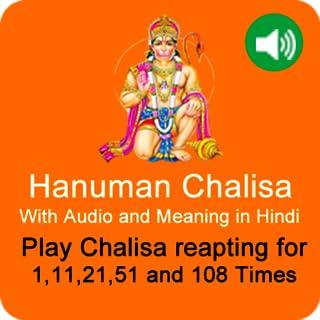 Amazon com: hanuman: Apps & Games