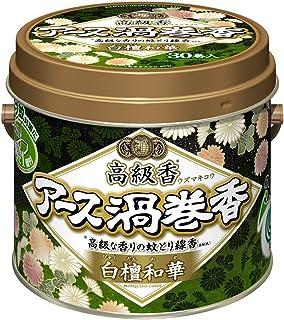 アース渦巻香 蚊取り線香 白檀和華 [30巻缶入]