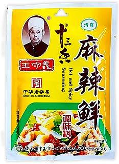 Wang Shouyi Hot and Spicy Seasoning 王守义十三香 麻辣鲜 调味料 1.76oz/50g (pack of 5)