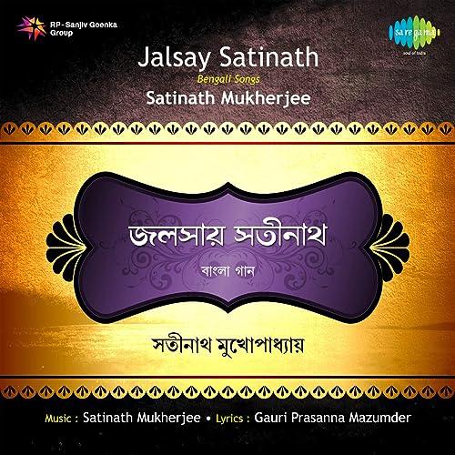 Free md rafi bengali song download.