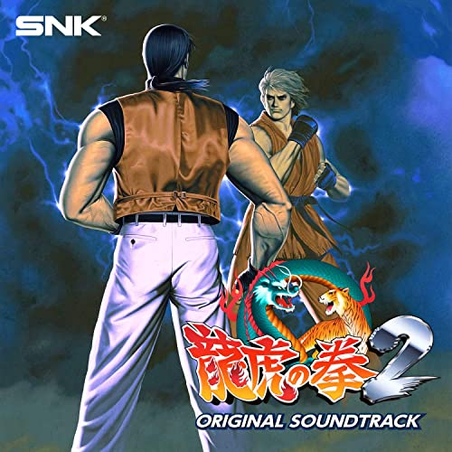 Art Of Fighting 2 By Snk Sound Team On Amazon Music Amazon Com