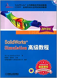 CSWP global professional certification exam training course : SolidWorks Simulation Advanced Tutorial ( 2013 edition )(Chinese Edition)