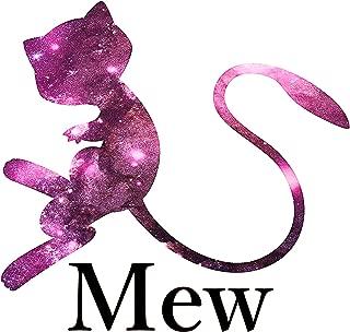 Best pokemon mew poster Reviews