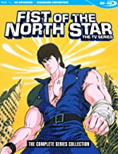 Fist of the North Star: Complete TV Series [Blu-ray] [Import]
