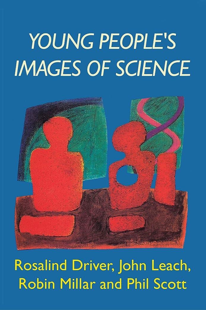 神経障害百科事典ラジエーターYoung People's Images of Science