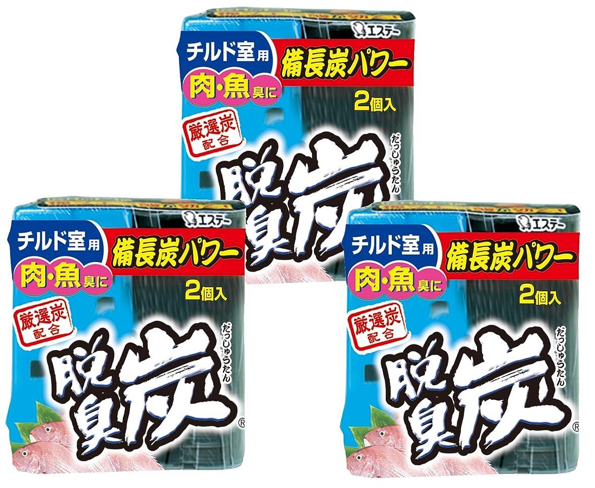 珍しい愛情深いマーティフィールディング【まとめ買い】 脱臭炭 冷蔵庫 チルド室用 脱臭剤 (55g×2個入) ×3個パック