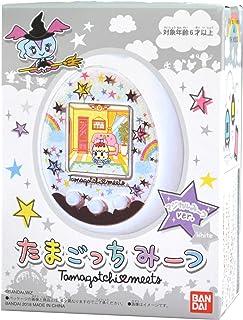 Tamagotchi Mitsu, Magical Mitsu Ver., Limited White Color
