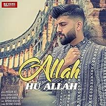 Allah Hu Allah - Single