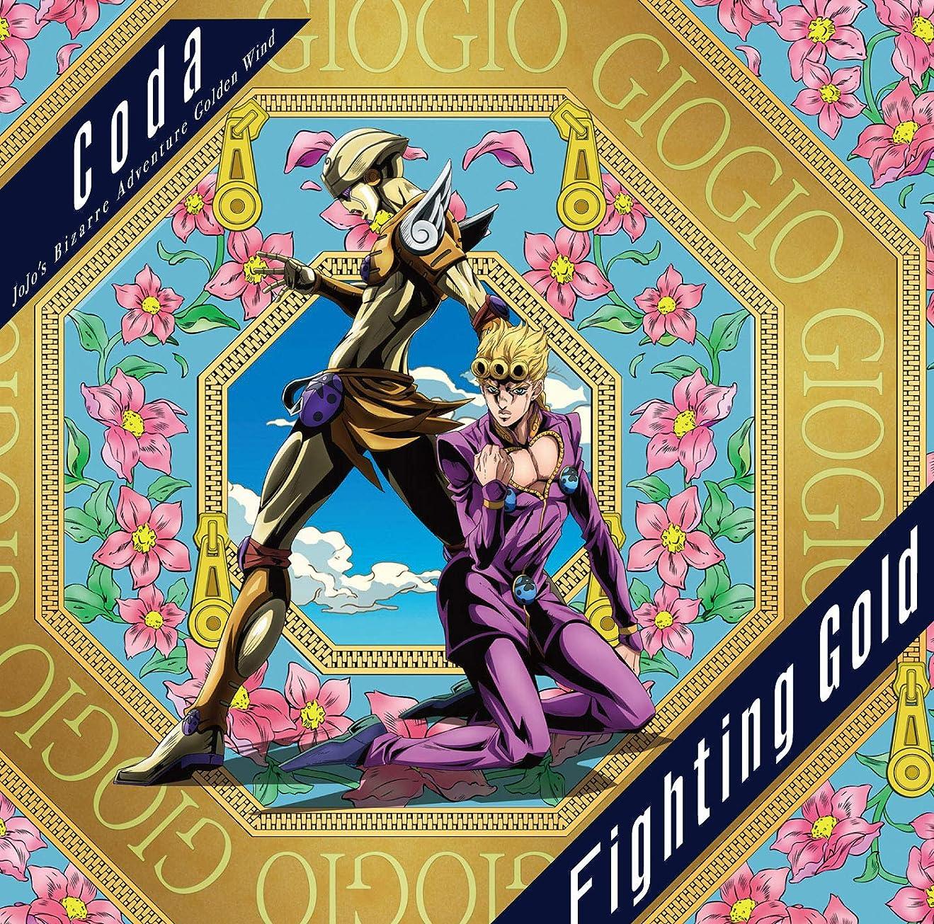 ホバート気になる爪Coda/Fighting Gold