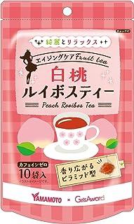 山本漢方製薬 白桃ルイボスティー 2g×10袋