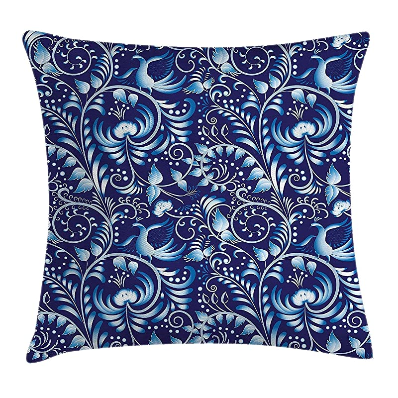 割り当て球状フェデレーションNavy Pillow case Folk Chinese Design Inspired Floral Swirls Classic Ethnic Image 18 X 18 inches