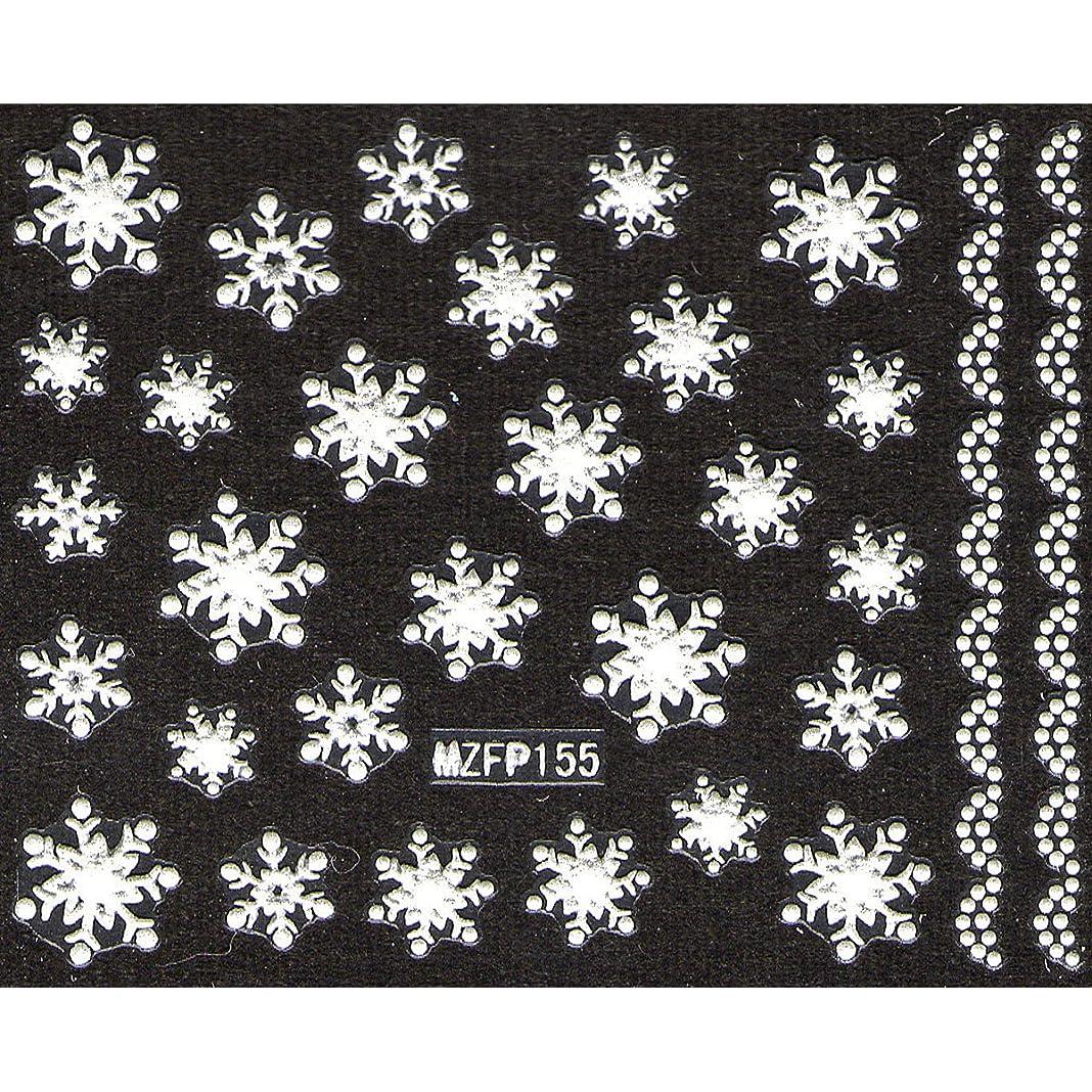 を通して雑草リストネイルシール 雪の結晶 選べる24種類 (Sa-11)