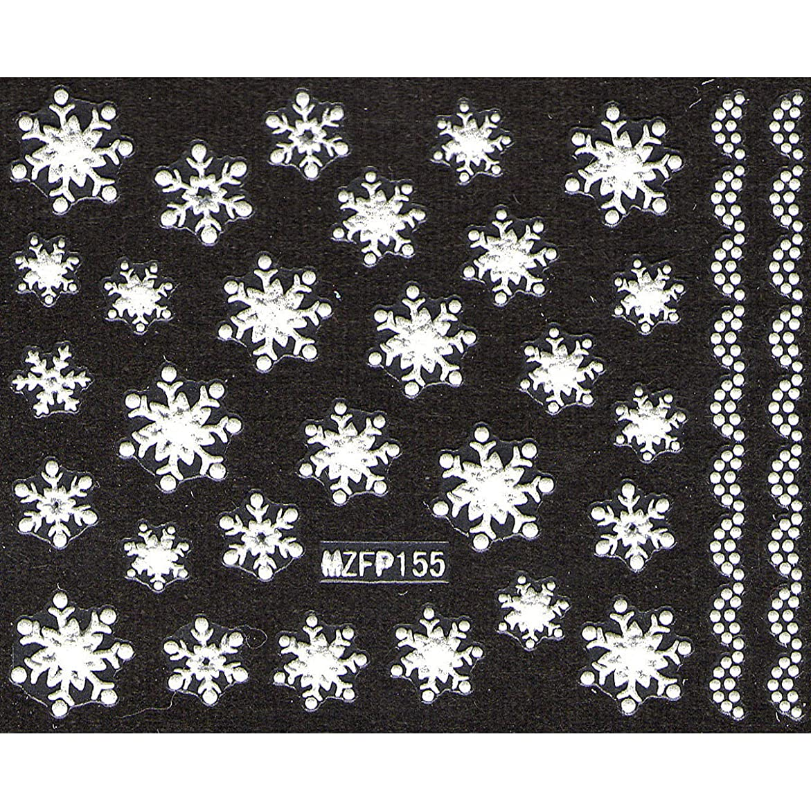 クッション慣れている驚かすネイルシール 雪の結晶 選べる24種類 (Sa-11)