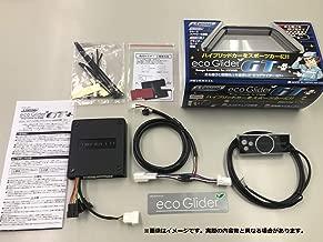 エコグライダーGTプラス エコKIT(e-Concept/eco Glider)RAV4 HV