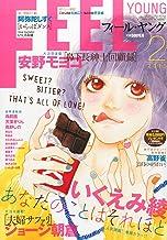 FEEL YOUNG(フィールヤング) 2015年 02 月号 [雑誌]