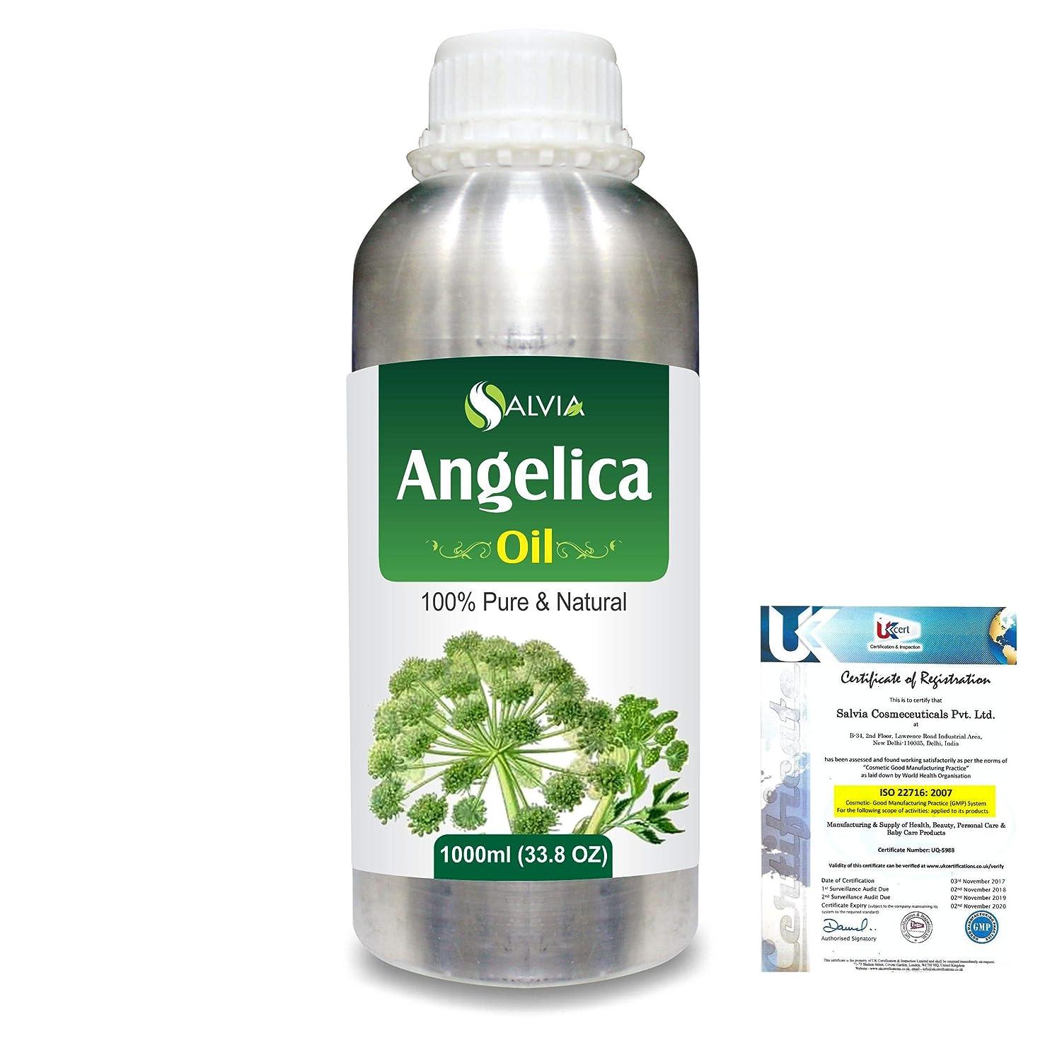 強盗カイウス論理的にAngelica (Angelica archangelica) 100% Natural Pure Essential Oil 1000ml/33.8fl.oz.