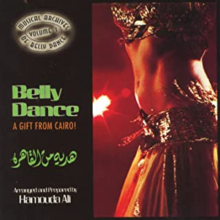 Belly Dance: A Gift from Cairo!