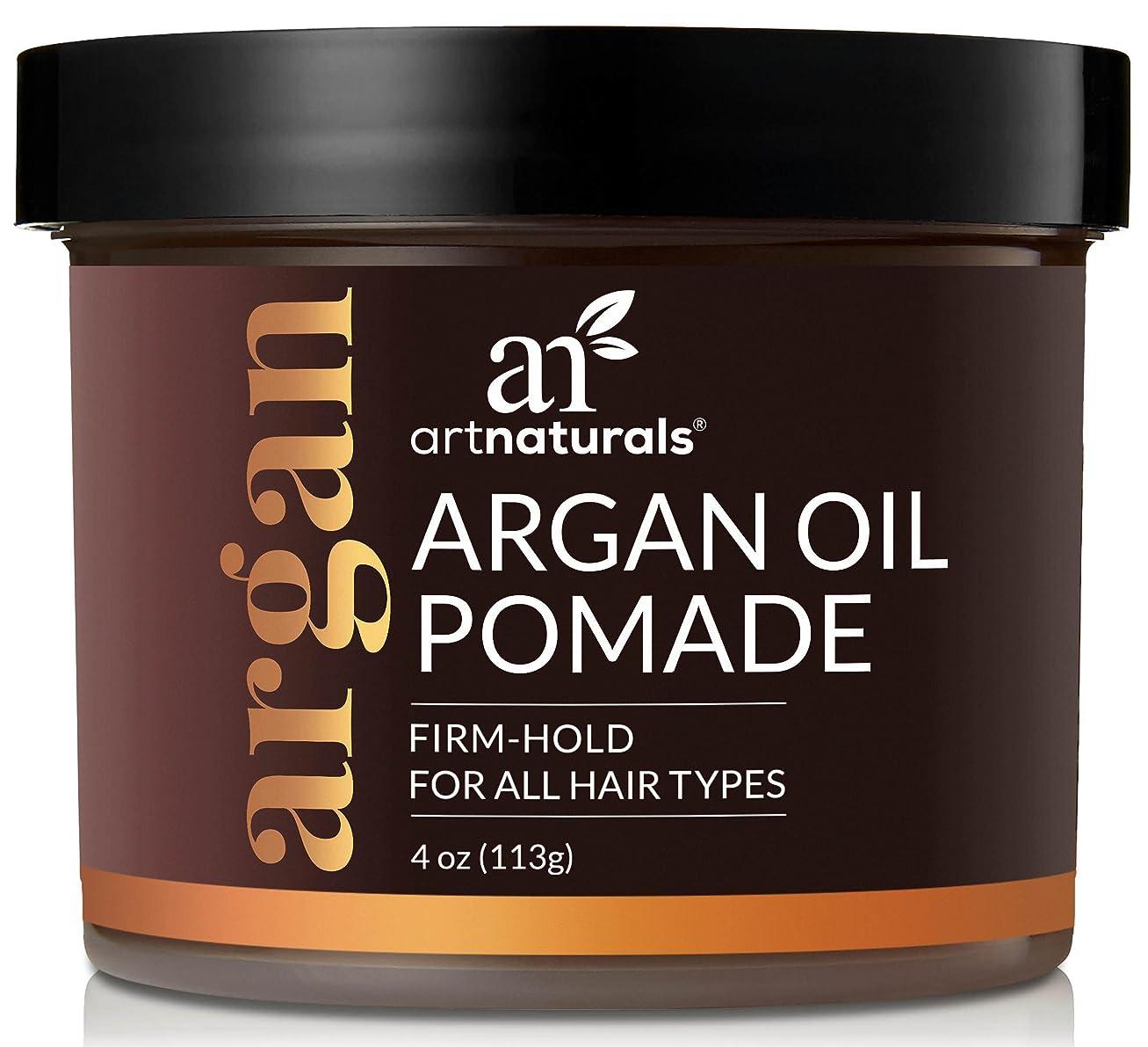 尊敬するスーパーマーケット反乱ArtNaturals Professional Argan Oil Pomade - (4 Oz / 113g) - Strong Hold for All Hair Types – Natural Hair Styling Formula – Men and Women – Made in USA – Thick, Straight and Curly Hair