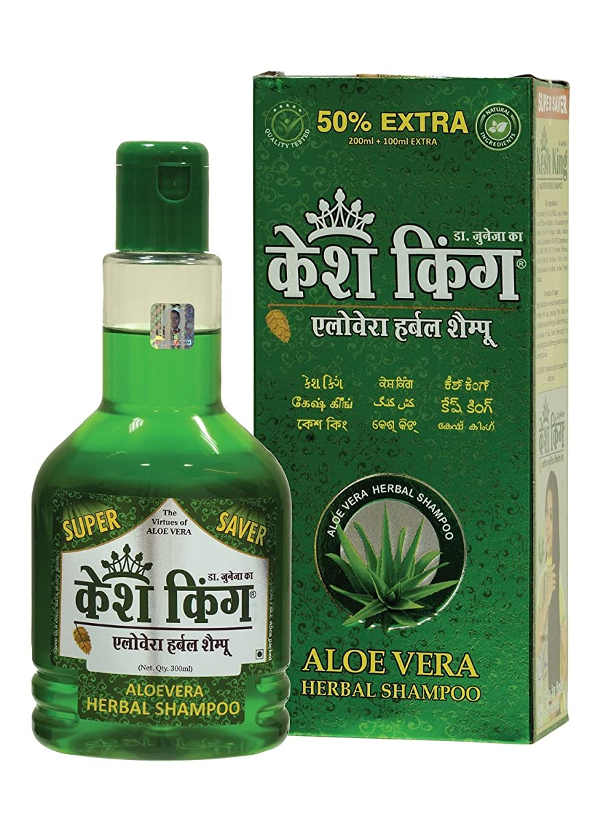 昼間売り手前提条件Kesh King Aloeveraハーブシャンプー、300?ml