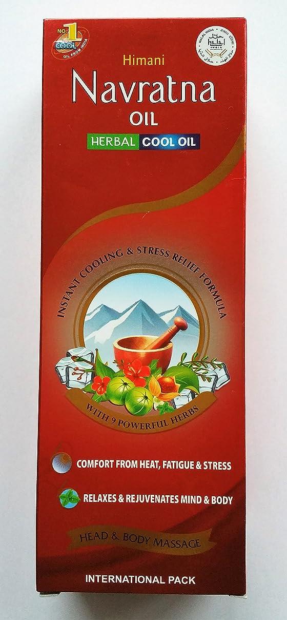 ベリ年齢提供されたヒマニ ナブラトナ オイル 大容量300ml 3本セット 売れてます!