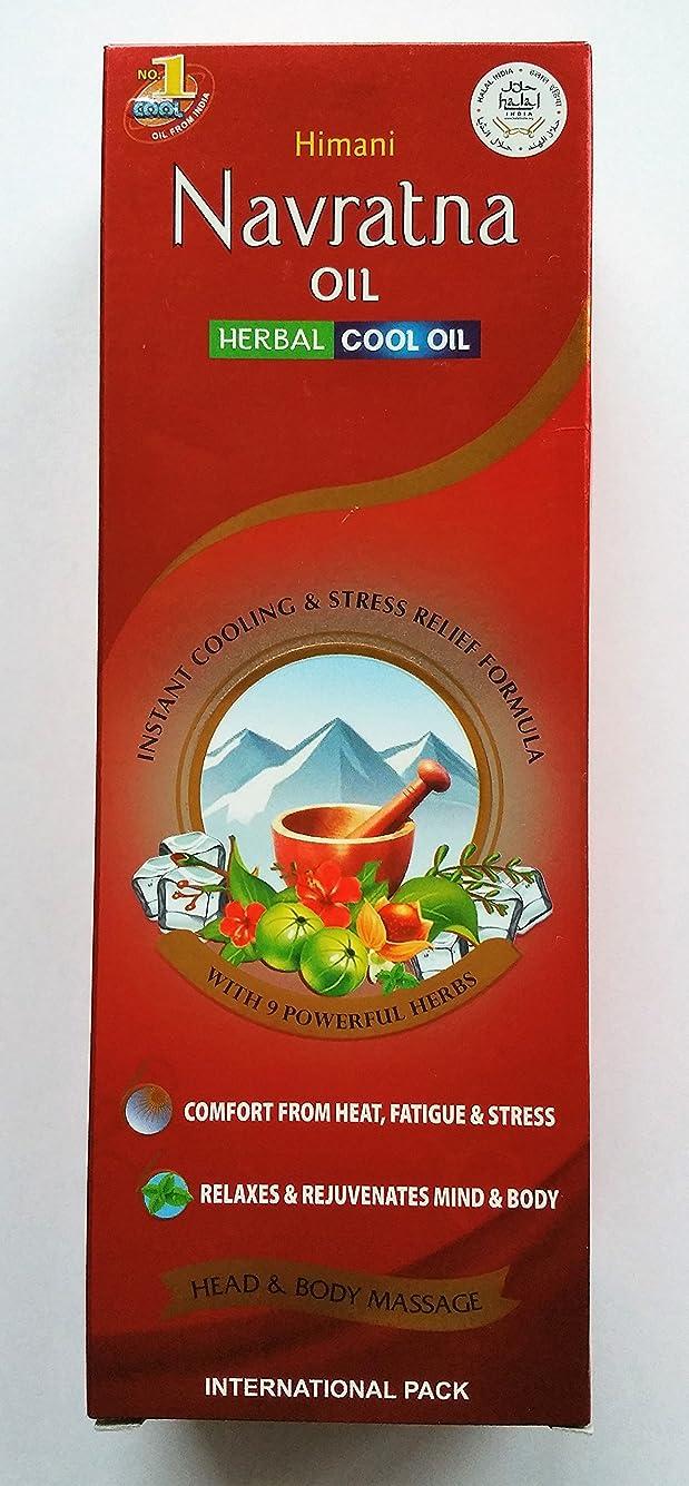 上へ湿ったブラジャーヒマニ ナブラトナ オイル 大容量300ml 3本セット 売れてます!