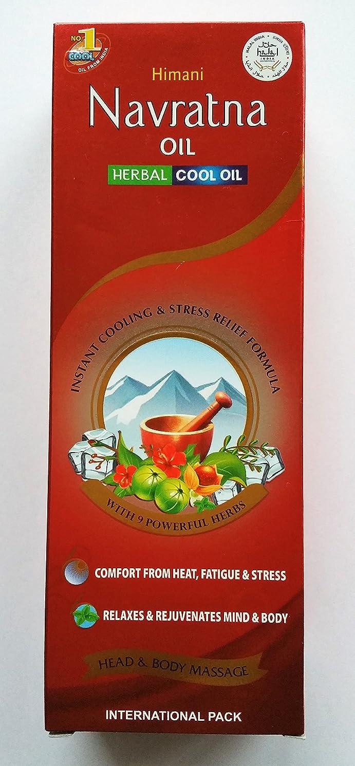 七時半偶然腹痛ヒマニ ナブラトナ オイル 大容量300ml 3本セット 売れてます!