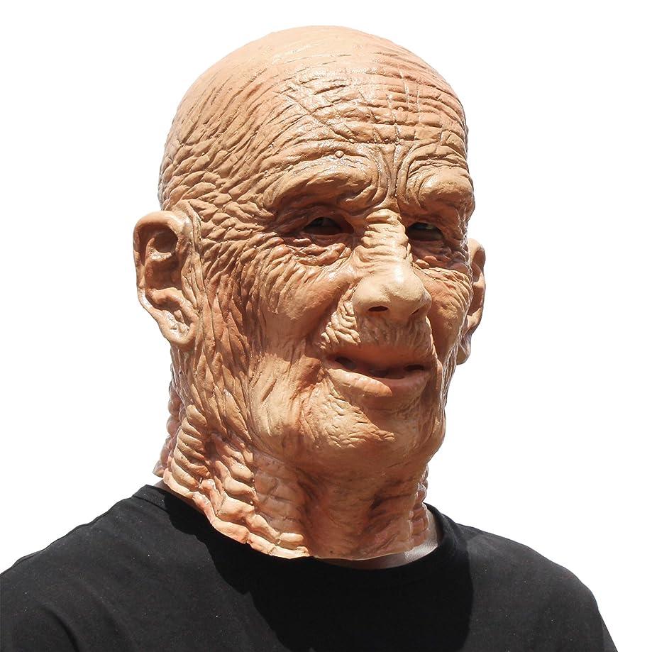 Hop - Old Man Mask - Realistic Halloween Latex Human Wrinkle Face Mask