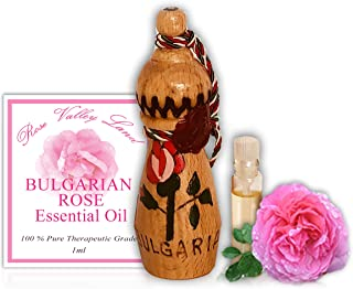 Bulgarian Rose Oil is exquisite, feminine, powerful and seductive, an oil truly fit for a queen - 1 ml