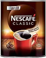 علبة قهوة كلاسيكي من نسكافيه 750 غرام