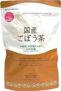 国産ごぼう茶 (1.5g x18p) ×2袋