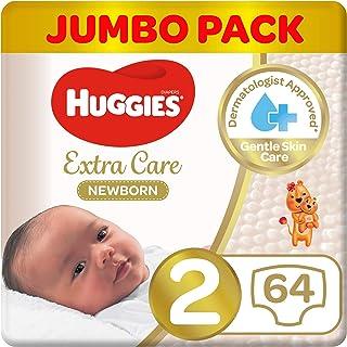 هجيز عناية فائقة، مقاس 2، المولود الجديد، 4-6 كغ، العبوة الجامبو، 64 حفاض