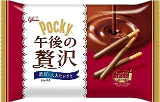 江崎グリコ ポッキー午後の贅沢<ショコラ> 20本