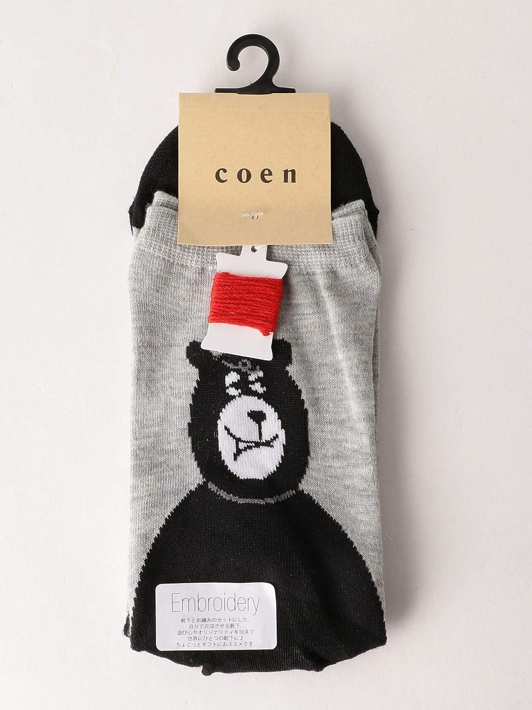 (コーエン) COEN 【刺繍糸付き】コーエンベアソックス 76806079104