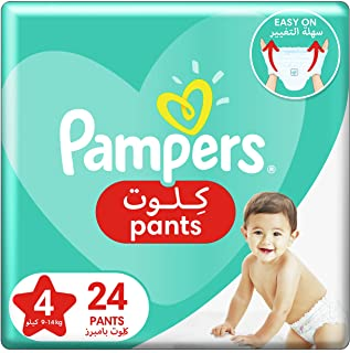 Pampers Pants Diapers, Size 4, Maxi, 9-14 kg, Carry Pack, 24 Count