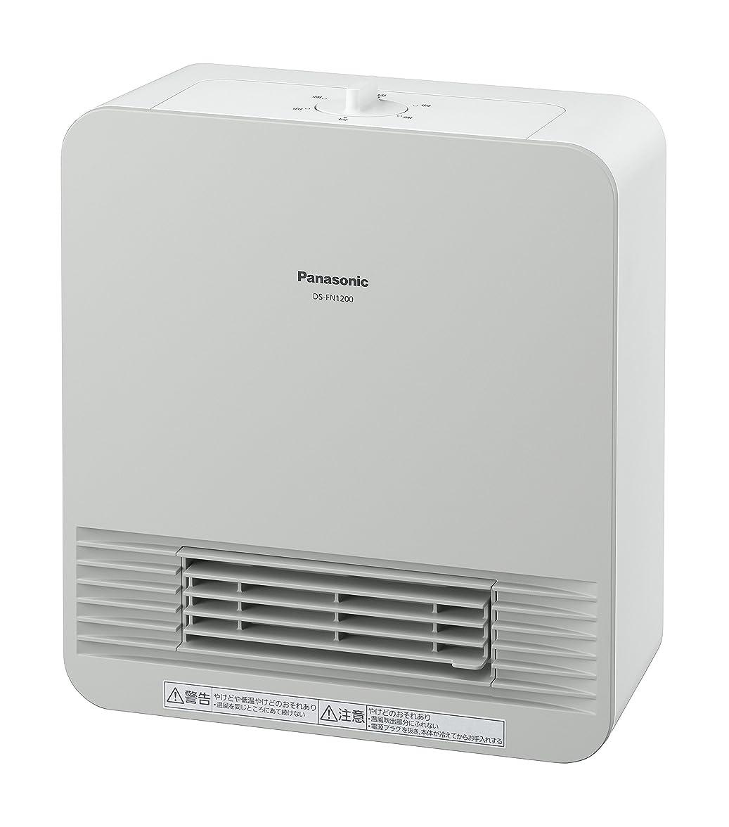 非アクティブ高音マイナーパナソニック セラミックファンヒーター コンパクト ホワイト DS-FN1200-W