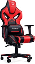 Diablo X-Fighter Gaming Chair Office Video Desk Chair PC Adjustable Armrests 3D Lumbar Cushion Artificial Leather Loadable Up To 150 Kg (black-red)