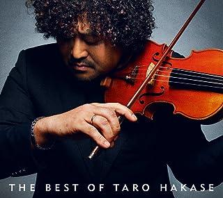 THE BEST OF TARO HAKASE(期間限定スペシャルパッケージ盤)(DVD付)