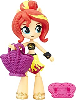 My Little Pony Equestria Girls Beach Collection Sunset Shimmer
