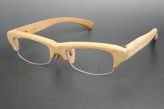 木製めがねフレーム BY-706H(DOKUSOU TIKUHOU)【老山白檀】【鯖江産】【木のめがね】【サンダルウッド】【日本製】【EYEWEAR】【銘木】【手作り】【sandalwood】