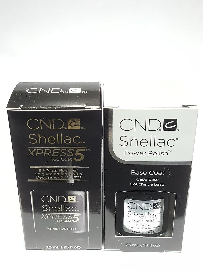 穏やかな通知する遺棄されたCND シェラック, 2本セット,パワーポリッシュ UV トップコート(New!!! XPRESS5)&ベースコート[海外直送品] [並行輸入品]