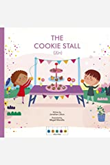 STEAM Stories: The Cookie Stall (Art) Kindle Edition
