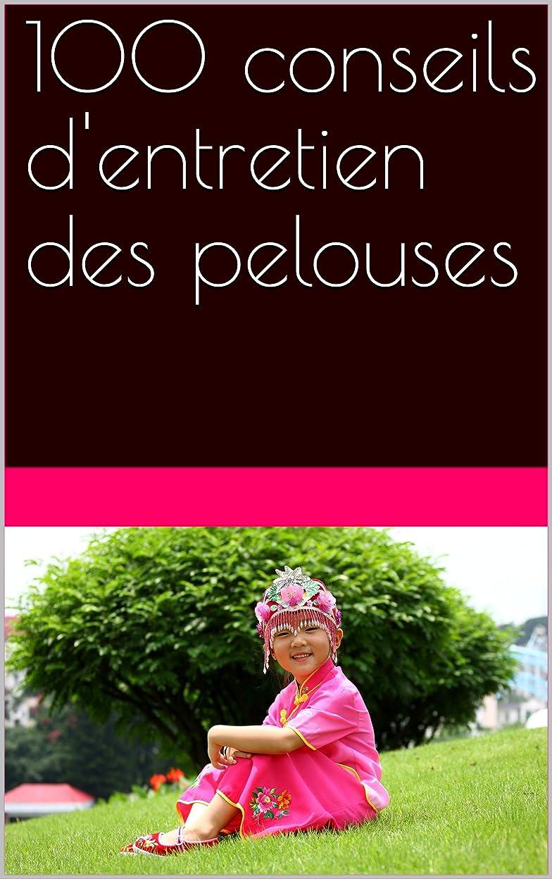 ポット匹敵します海峡100 conseils d'entretien des pelouses (French Edition)