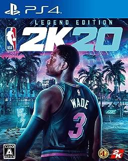 【PS4】NBA 2K20  レジェンド・エディション