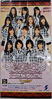 Best akb48 trading collection Reviews