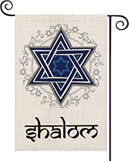 Best AVOIN Shalom Garden Flag Vertical Double Sized, Star of David Hanukkah Purim Passover Yard Outdoor Decoration 12.5 x 18 Inch Review