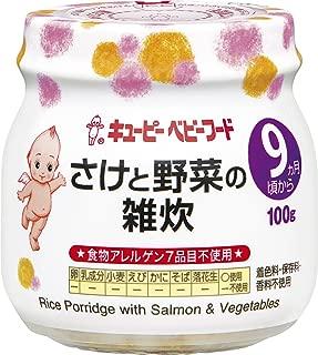 キユーピーベビーフード さけと野菜の雑炊(9ヵ月頃から) 100g×6個