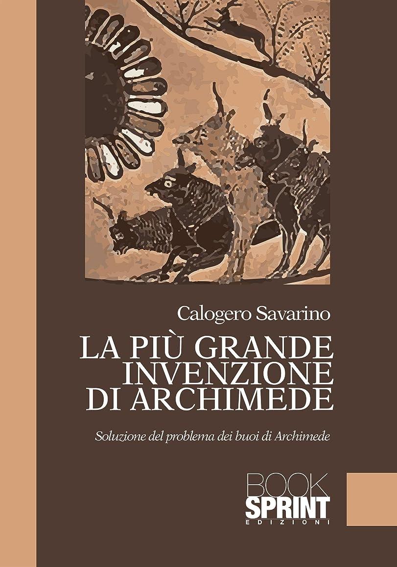 誓約計算影響La più grande invenzione di Archimede (Italian Edition)