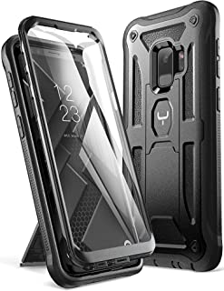 waterproof case for samsung s9