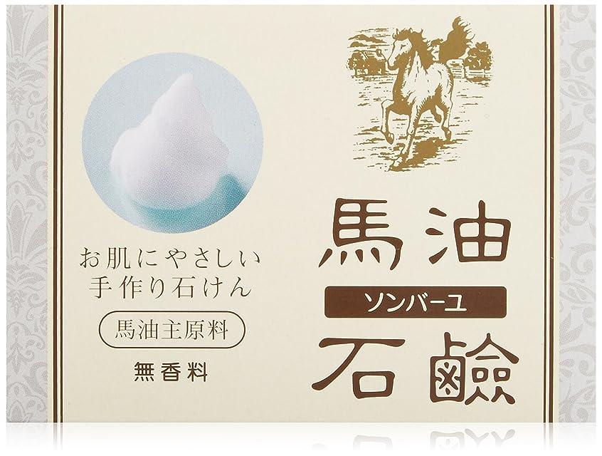 前述のリビングルームかろうじてソンバーユ馬油石鹸(無香料)(85g)